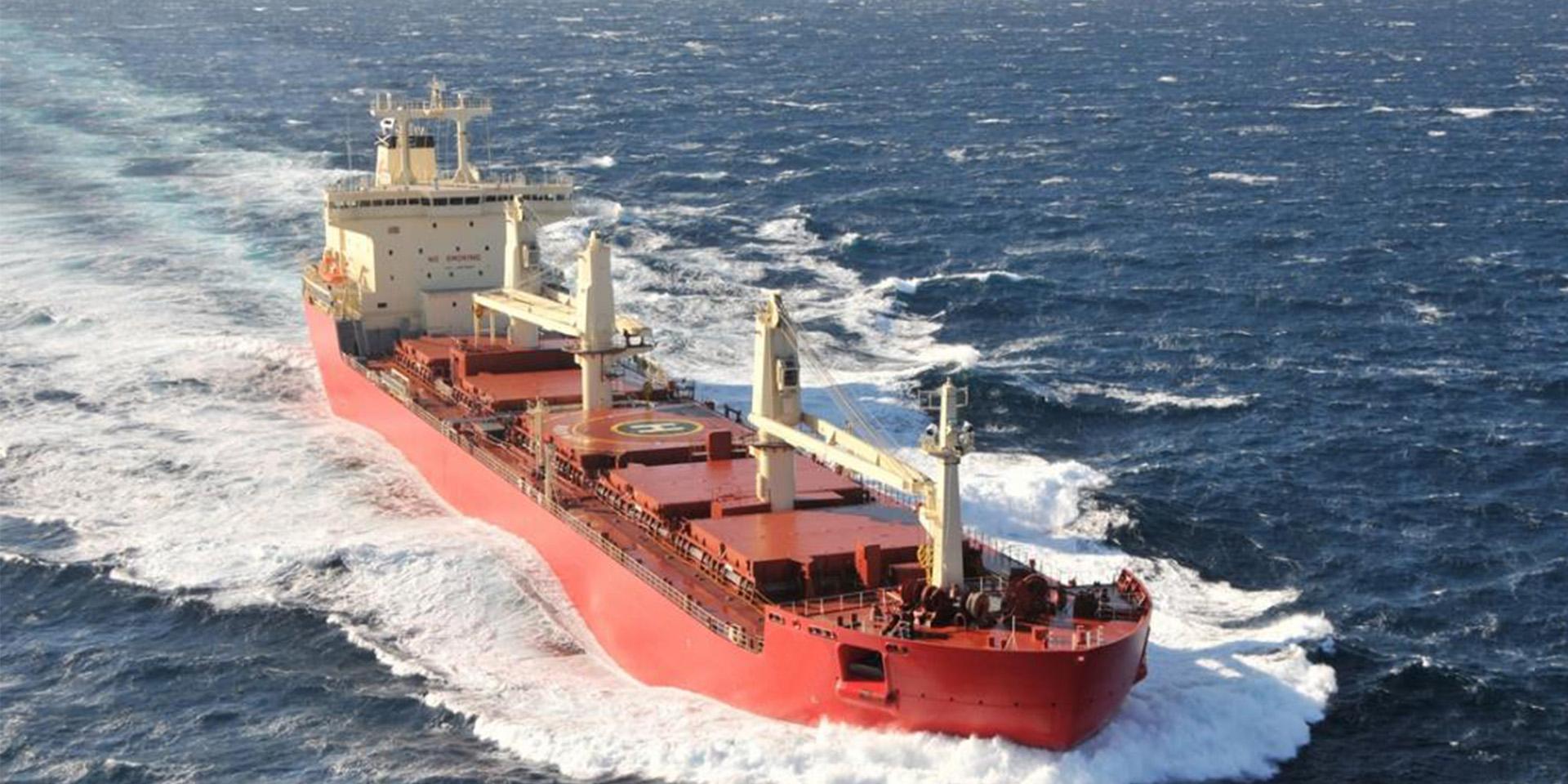Med Sea Shipping - Lebanon